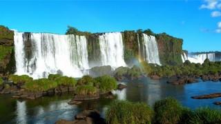 Buchen Sie ein Hotel in Brasilien