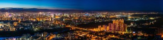 Buchen Sie ein Hotel in Mongolei