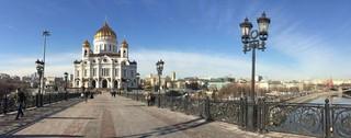 Buchen Sie ein Hotel in Russland